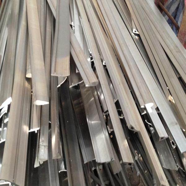High quality magnesium extrusion profiles