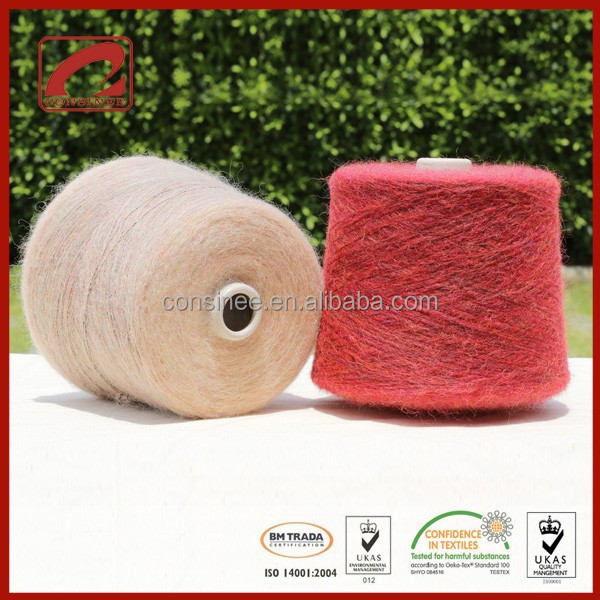 35%Polyacrylic Fiber 30%Kid Mohair 35%Extrafine merino Wool yarn kid mohair yarn