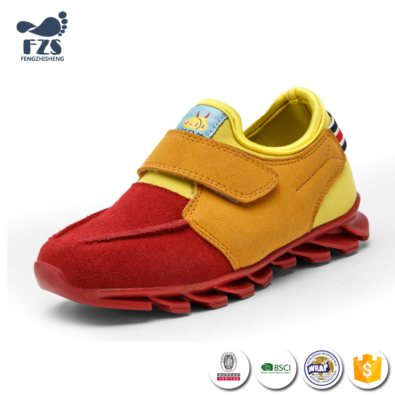 XGY-045-Cheap price lovely blade kids sport shoes with spandex elastic cloth inside