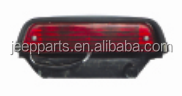 Brake Light High Mount For 1994-1996 Jeep Cherokee XJ 55054992