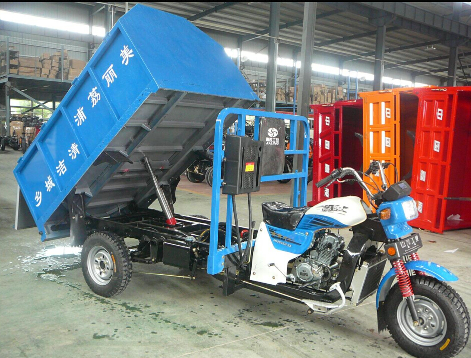 garbage truck cargo three wheel motorcycle for street cleaning tricycle