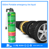 TPF Wholesale Fast Repire Emergency Tire Sealer and inflator