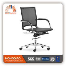 M-B81B-3 ergonomic swivel lift office chair