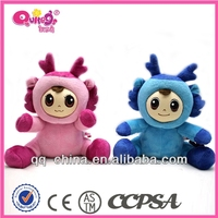 plush baby toys stuffed plush toy