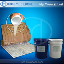 silicone for making concrete reproduction models with deep undercuts