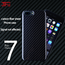 Alibaba wholesale shockproof soft tpu carbon fiber case for iPhone7 carbon fiber cover for iPhone7 plus signal not affected