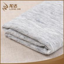 Longda Made in China free sample eco-friendly yarn dyed knit fabric