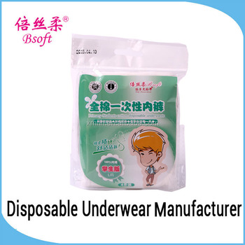 School Boys PantiesTeenagers Comfortable Disposable Underwear