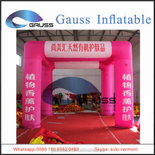 Inflatable colorful arch for advertising