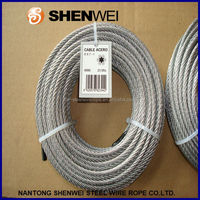 hot dipped galvanzied / electri galvanzied steel wire rope/rod