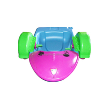 Most Popular Products Water Bee Pedal Boat