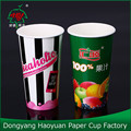20oz Disposable Double PE Coated Paper Cups For Cold Juice