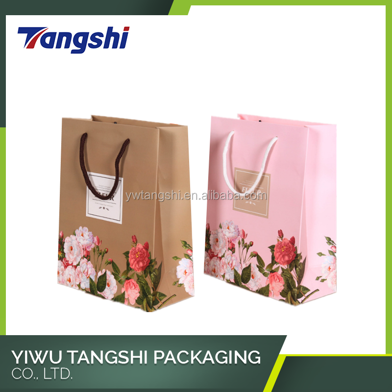Made in China Small Logo Printed Custom colourful printed shopping paper bags