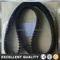 Genuine Auto Timing Belt for Mitsubishi With High Quality 1145A019