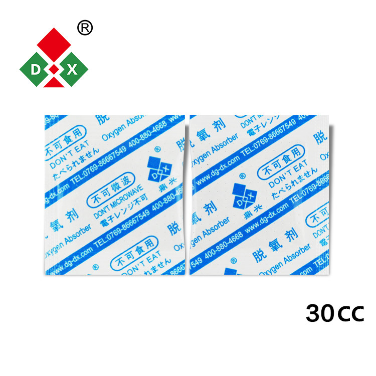 Food Grade Iron Powder 30CC to 500Cc Oxygen Absorbers For Food Packaging
