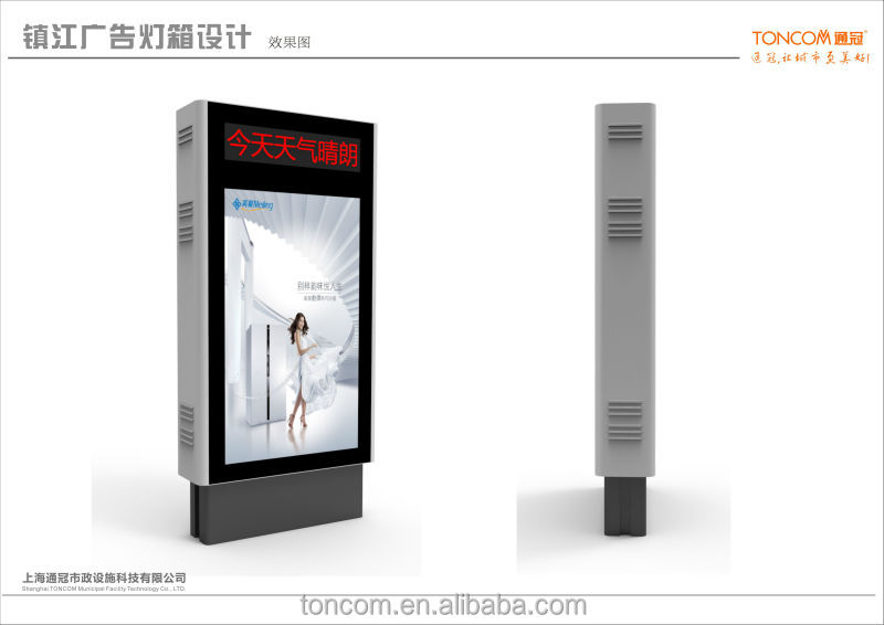 1.2*1.8m small advertising light box