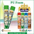PU Foam Spray ( noise-resistant; heat-insulation; anti-freezing)