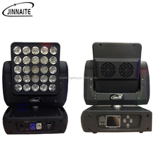 Guangzhou LED Light Beam 5x5 4IN1 Moving Head Matrix 25 Wash Light