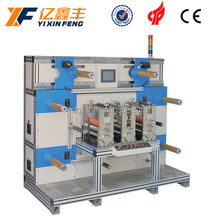 High quality knife cut tape machine for conductive fabric