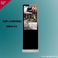 factory price 32 inch signane kiosk in advertising player