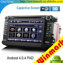 factory price of 7inch car audio DVD player 3g WiFi GPS for Passat CC 2011 DM7836C