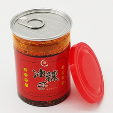 Hot Spicy Chili Oil for Restaurant