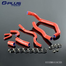 High performance l YZF-R1 07-08 motorcycle silicone radiator hose kit
