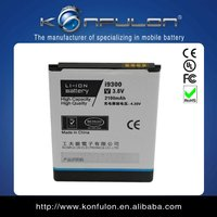 High quality rechargable battery 2100mah original mah 3.8v galaxy s3 i9300