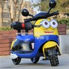 New design three wheel tricycle motorcycle kid toy motorcycle with low price