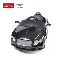 Battery Operated Toy Cars for Kids to Drive 12 Volt Ride On Toys