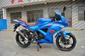 2014 Skyline II racing motorcycle 250cc