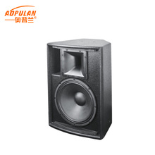 Custom processing professional full range line array real sound speaker