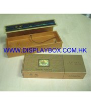 GB016 Paper Packaging Box