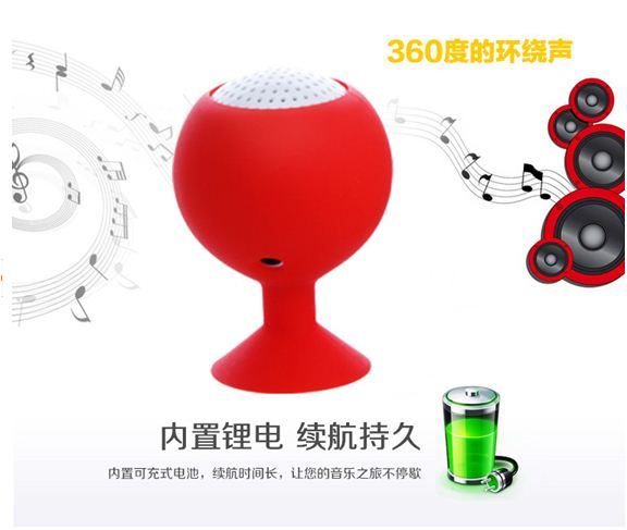 Bathroom Wireless Speaker with Suction Cup Stereo Sound Waterproof Bluetooth Speaker, Handsfree Mini Speaker