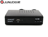 JUNUO 2017 new Russian Colombia hd Mini dvb t2 receiver car digital tv tuner Singapore Ghana DVB-T2 Set Top Box