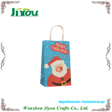 wholesale cheap christmas gift bag with handle