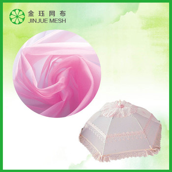 good nylon mosquito net roll