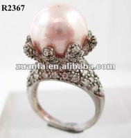 big pink pearl jewerly ring