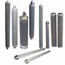 Chinese supplier stainless steel sintered pleated cartridge hot gas filter
