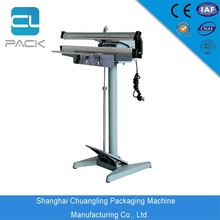 Small Size Automatic Commercial Snack Box Sealing Machine