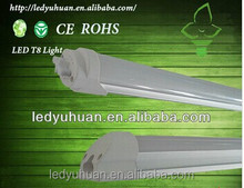 high cost-effective led tube YH-T8-LO-2835-96 only from factories