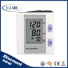 Portable Digital Automatic Panasonic Blood Pressure Monitor