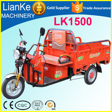 China supplier e trike/new hot sale cargo e-tricycle/electric tricycle for cargo