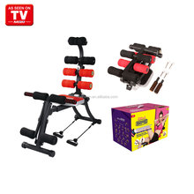 Hot Selling Six Pack Care Indoor Fitness AB Chair