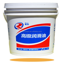 L-AN32 Bearing motor oil wholesale price