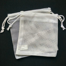 Wholesale White Drawstring Mesh Wash Bag
