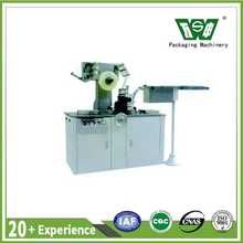 New Technology High Speed Wrapping Machine