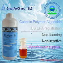 Cationic WSCP Algaecide Surfactant CAS: 31512-74-0