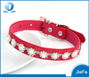 2 rows rhinestone bling heart studded leather dog collar for small or medium pet collar