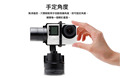 Triaxial brushless physical gimbal stabilizer for Go Pro